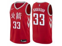 Men Nike Houston Rockets #33 Ryan Anderson Red NBA Jersey - City Edition